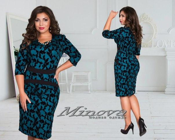 Платье больших размеров купить одесса