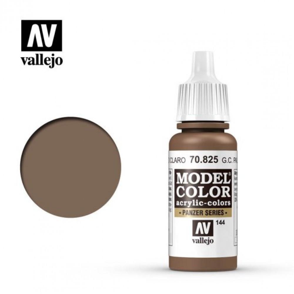 Vallejo Model Color German Cam. Pale Brown