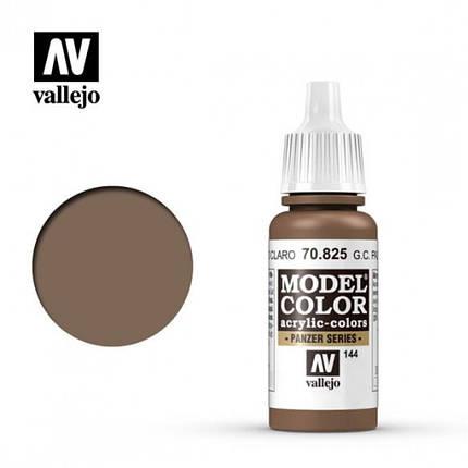 Vallejo Model Color German Cam. Pale Brown, фото 2
