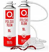Кислородный баллон с маской Oxygen 99,5%, 9 л ( Кислород для дыхания ) , Польша
