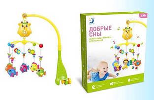 Детский мобиль на кроватку с проектором, таймером и подвесками Добрые сны HL 2020-25 R