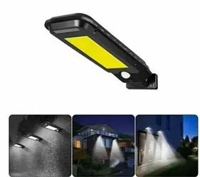 Уличный фонарь на солнечной батарее, Solar Induction street lamp, светильник уличный, фонарь уличный (COB LED)