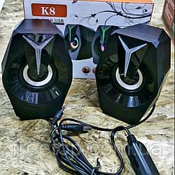 Колонки для ПК комп'ютера SPEAKER К8