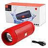 Bluetooth-колонки JBL CHARGE MINI II+, c функцією speakerphone, радіо, red