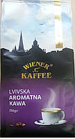 Кофе в зернах Віденська кава Ароматна 250 гр