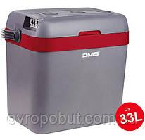 Автохолодильник DMS двокамерний 12-24/230V 33 літра, функції COLD та HOT
