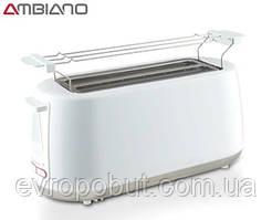 Тостер Ambiano GT-Tdls-E-01