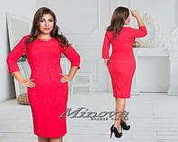 Красивое коралловое платье батал. Арт-3526/7. Платье больших размеров