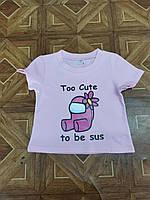 Детская трикотажная футболка AMONG US для девочки 2-5 лет,цвет розовый