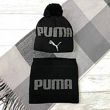 Комплект шапка на флисе и баф (помпон) Puma Черный