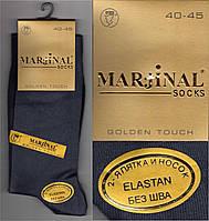 Ароматизированные мужские носки двойная пятка и носок - без шва MARJINAL 40-45р серые НМП-5