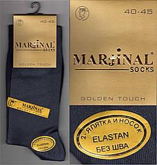 Ароматизированные мужские носки двойная пятка и носок - без шва MARJINAL 40-45р серые НМП-235