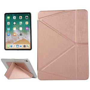 "Чохол Origami Case для iPad Pro 9,7""/ 9,7"" (2017/2018)/ Air/ Air2 leather rose gold"