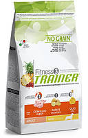 Корм Trainer Fitness3 (Трейнер Фитнесс) Adult MINI With Rabbit Potatoes Oil для взрослых собак мелких пород кролик с картофелем, 2 кг