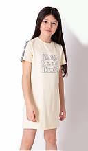 Літнє плаття для дівчинки Mevis жовте р. 116, 122, 128, 134, 140