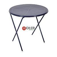 Стіл садовий круглий 65см ТЕМНО СИНІЙ TOPAZ Стол пластиковый Стіл для відпочинку Садовый стол круглый з ПОЛЬШІ