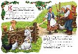 Казки на картоні Коза - дереза, фото 4