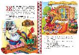 Казки на картоні Котик і півник., фото 3