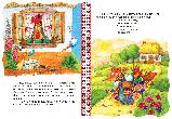Казки на картоні Котик і півник., фото 4