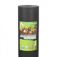 Агроволокно 50г/кв.м 1,6м х 50м Чёрное (Украина)