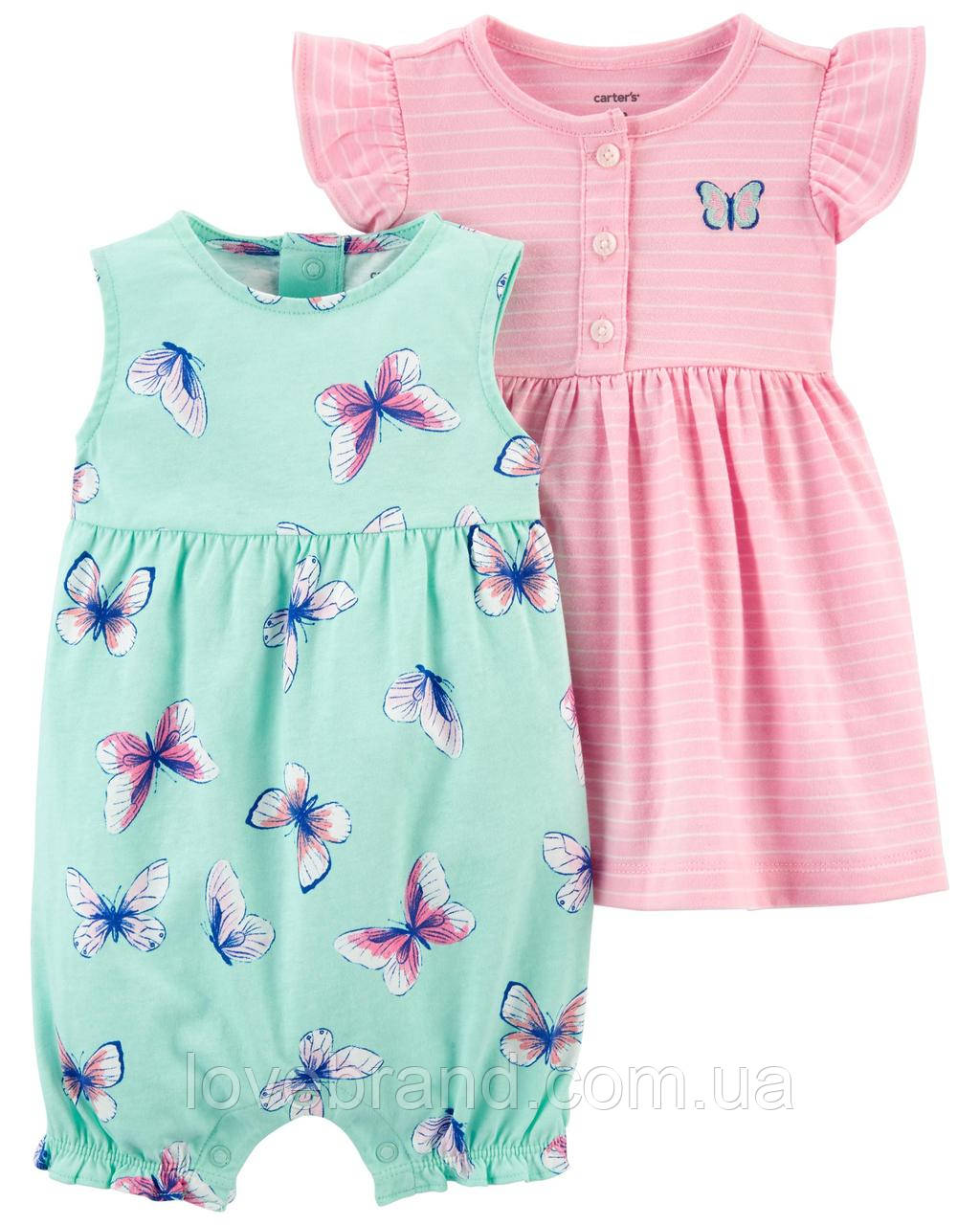 """Летний набор  """"Бабочки"""" Carter's для девочки, песочник и сарафанчик картерс"""
