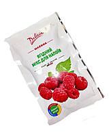 Вітамінний Чай Малина Delicia, 50г., З цукром