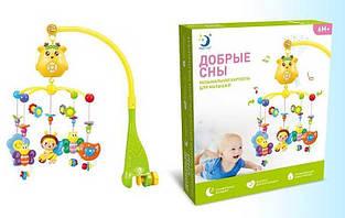 Музыкальный мобиль на кроватку для малыша с пятью подвесками HL 2020-22 R, работает от батареек