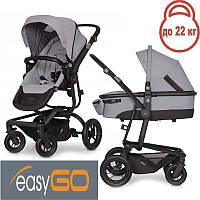 Детская универсальная коляска 2 в 1 EasyGo Soul Air Pearl 2021