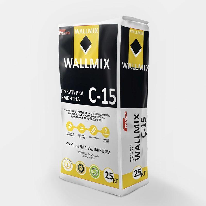 Штукатурка цементна WALLMIX C-15 (Валлмикс) для внутрішніх і зовнішніх робіт (25кг)
