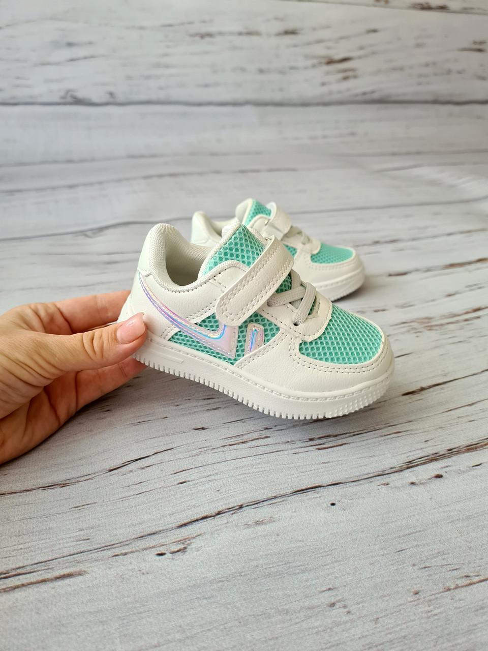Кросівки для дівчаток W. niko 21р, 13.5 см