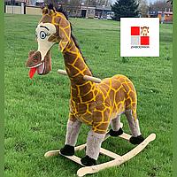 Гойдалка жираф Мелман велика