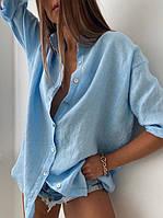 Женская льняная летняя рубашка. Размер: 42-44, 46-48. Цвета: бежевый, белый, голубой