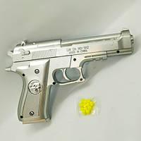 Пистолет на пульках 22 см, фото 1