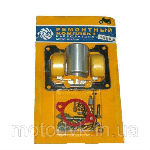 Ремонтный комплект карбюратора 2401 на мотоцикл Минск карт
