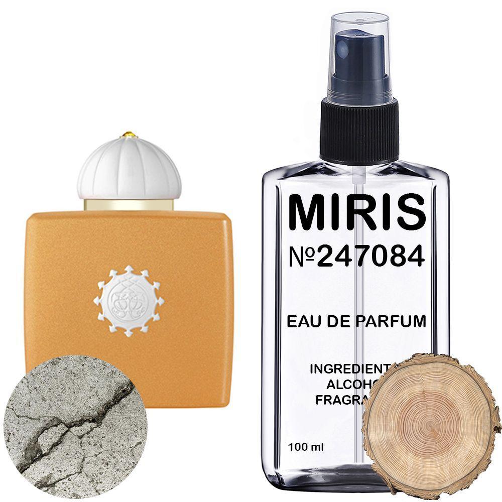 Духи MIRIS №247084 (аромат схожий на Amouage Beach Hut Woman) Жіночі 100 ml