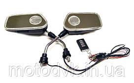 Мото зеркала с аудиосистемой и сигнализацией, резьба 10 мм чёрные (№204)