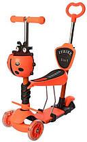 Самокат-беговел детский трехколесный (5 в 1)  iTrike JR 3-077-OR MAXI Оранжевый