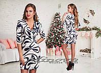 Облегающее белое платье с разводами. Арт-3528/7