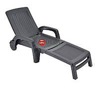 Шезлонг садовий Лежак відпочинковий ГРАФІТОВИЙ Шезлонг пляжний Шезлонг лежак садовое кресло