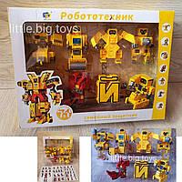 Трансформер буквы 7видов, Роботы трансформеры. Буквы роботы