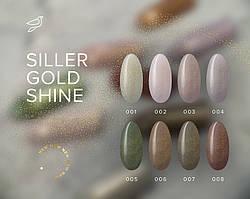 Палитра оттенков гель-лаков Siller Gold Shine (8 мл)