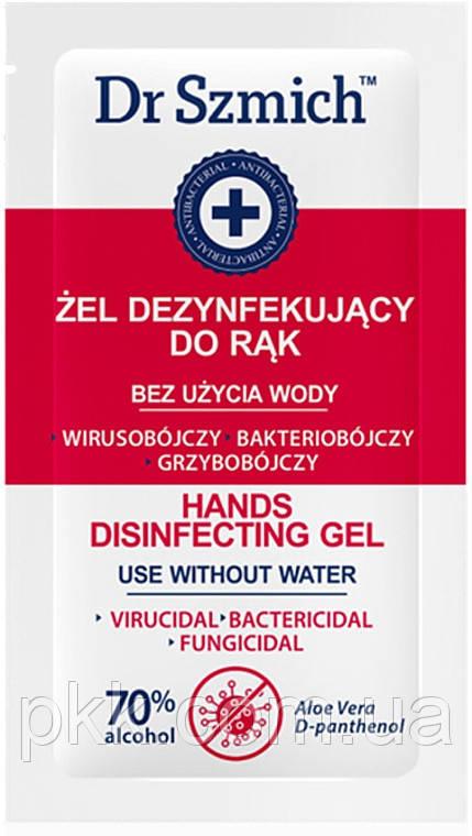 Антисептический гель для рук дезинфецирующий  в разовом саше Dr Szmich 2 мл