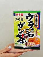YAMAMOTO Урохолум чай для здоров'я нирок, 20 порцій