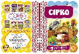 Казки на картоні Сірко, фото 2