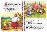 Казки на картоні Сірко, фото 3