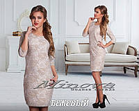 Красивое элегантное платье жакард. Арт-3529/7