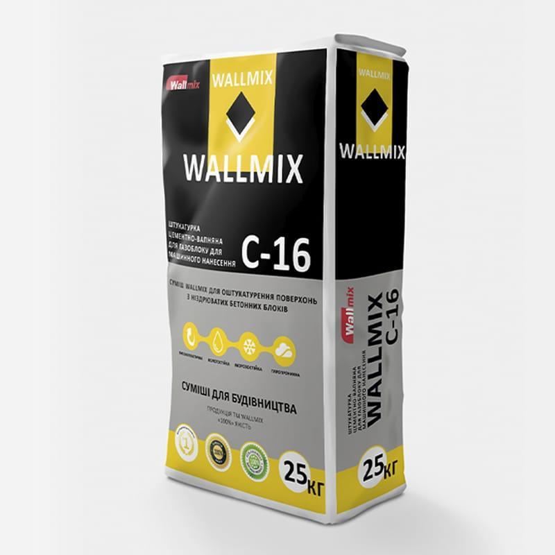 Штукатурка цементно-известковая WALLMIX C-16 (Валлмикс) для машинного и ручного нанесения (25кг)