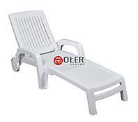 Шезлонг білий Пластиковый лежак Шезлонг пляжний Розкладушка Кресло складное Відпочинковий шезлонг Крісло Стул