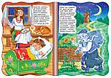 Розвивальні книжки на картоні Колискові, фото 3