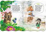 Розвивальні книжки на картоні Про природу і погоду, фото 3